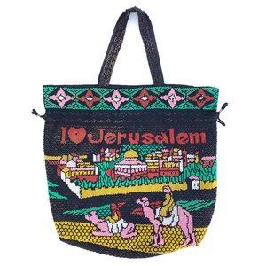 Vintage 1950s Jerusalem Satchel Drawing Tote Bag
